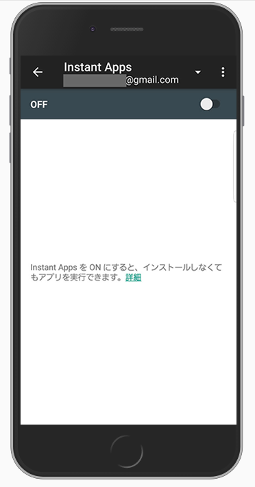 instant-apps-config